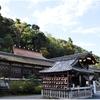 官幣大社・松尾大社(京都市西京区)の風景 part58