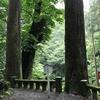 年に数回の祐気とりの日、7月7日の上毛三社巡り~榛名神社①~