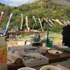 平生町日向平地区鯉のぼり祭り