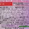 2021年5月2日の日記(連休2/5)