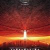 CGと特撮のスーパーコラボ✨『インディペンデンス・デイ』-ジェムのお気に入り映画