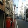 変わりゆく神田界隈 ―ここ一年ほどの開発を振り返る―