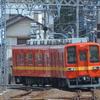 東武亀戸線 in  around the 東京スカイツリー