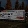 大阪マラソン:緊張の仮装ラン前日