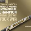 WITB|マット・エブリー|2015年3月22日|Arnold Palmer Invitational