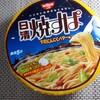 【日清焼すぱ】下町にんにくバター味を頂きました!^^