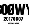 【BOOWY】復活するなら聴きたい1曲は何だろう?