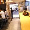 きつねうどん。近鉄京都駅「麺ざんまい」