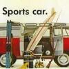 (102)フォルクスワーゲン・ステーション・ワゴンの広告(28)
