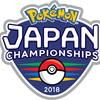ポケモンshowdownの日本語置換JSをスマホ(PCも可)に入れてみた。※導入解説付き