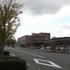 総合文化センター(三田市)