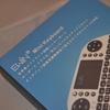 謎のキーボードメーカーewinが発売した手持ち式ミニキーボード「EW-RB03」を使ってみた。