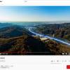 授業で使えるかも:飛鳥時代の地政学の入口に「明神山 360°VR動画」