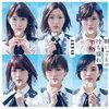 AKB48総選挙、速報1位はNGT荻野由佳「何が起こったか理解できていません」(音楽ナタリー)
