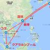 エミレーツA380のファーストクラスとロイヤルヨルダン787のビジネスクラスをメインに乗りに行った2泊3日東南アジア弾丸旅行まとめ