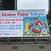 Maker Faire Tokyo 2017 ~東7ホール~