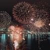 湯河原温泉海上花火大会 11月3日