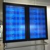 ミュンヘン空港 エールフランスKLMラウンジ