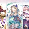 『アトリエ ~不思議の錬金術士 トリロジー~ DX』の公式サイトとPVが公開された