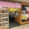 くるくる寿司:札幌駅の回転寿司ならここで決まり!安いし美味いし文句なし。手軽に旅のシメを飾ろう!