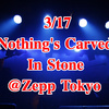 3/17 Nothing's Carved In Stone@Zepp Tokyo セットリスト