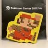ポケモンセンターのお菓子 ダイカット缶入りクッキー 8 BIT SCRAMBLE Pokémon Center SHIBUYA
