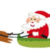簡単手遊び〜とんとんとんとんクリスマス〜