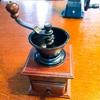 コーヒー豆の電動ミル買いました