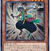 【改良】妖仙獣2.12【妖仙懐獣十二獣】