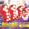 GearBest福袋をゲットしよう!「11.11大セール」が2017年11月11日から開催!