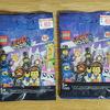 【LEGO】ミニフィギュアシリーズ「レゴムービー2」をゲットしてきた!