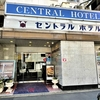 神田セントラルホテル<男性専用>|湯活レポート(サウナ編)vol53