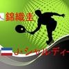 速報6/3全仏オープン2017 3回戦 錦織圭VSチャン・ヘヨン