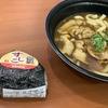 食レポ、カレーうどん(オリジン弁当)