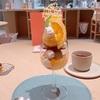 柑橘は酸っぱいけど、美味しい〜フルーツサロンのシトラスシリーズ〜