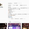 カシキル公式Instagramで反応が良かった投稿ベスト3はこれ!