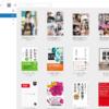 AppiumをつかってKindleのページまくりを自動化する。仕事の効率化にも使えそうだな