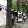【ART―写真展】KG+(京大吉田寮、アートスペース虹、ギャラリー108、ギャラリーパルク)