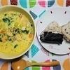 【セロトニン】幸せになれる野菜たっぷり豆乳のクラムチャウダーの作り方。