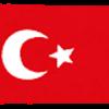 トランプ大統領が中東いじめした反動で非アラブ団結へ。  イスラム途上国8カ国 D8 連携を強化