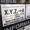 4/8 名古屋ell. FITS ALL(大須観音駅)iPhone4S(SB)使用報告