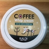 KALDI(カルディ)のコーヒーホイップクリームを買ったら優雅な朝になった