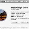 macOS High SIerraへAPFSフォーマット変換しないでアップグレードした