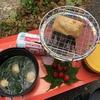 おもち in  野菜スープ肉団子 日本百名山 赤城山(黒檜山)&駒ヶ岳 山歩き
