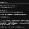 最近やってるアプリの話(デレステと東京ドールズについて)