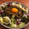 カレー粉を使ったスパイスカレーのレシピ 今回は野菜たっぷりキーマ