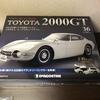トヨタ 2000GT 36~40