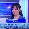 テレビ東京「Mプラス11」出演後記!なぜ、アナリストの株価予想は似てくるのか?~日経平均3万円円予想ラッシュから~