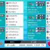 【剣盾ランクバトルS8(シングル:最高1751位)】オッカムドー式展開+対面構築