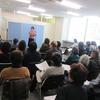 3月26日(日)大人のための朗読会を開催しました